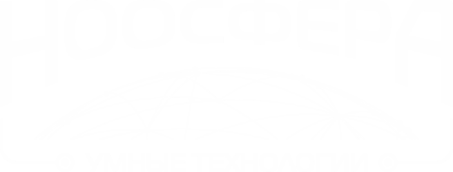 "ООО ""Ноосфера"". IT Аутсорсинг"